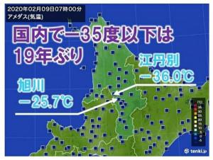Screenshot_20200209-133112_Yahoo!